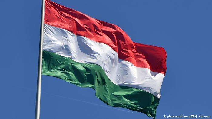 Угорський прапор