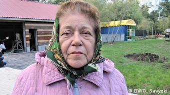 Валентина Корнелюк