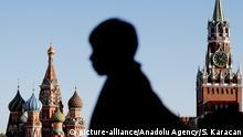 Russland Roter Platz in Moskau