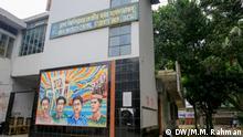 Bangladesch Universität Dhaka, studentische AnführerInnen | DUCSU Building