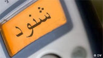 Symbolbild Telefonüberwachung Iran