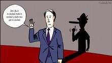 DW Karikatur Vladdo - Kavanaugh, el hombre de Trump