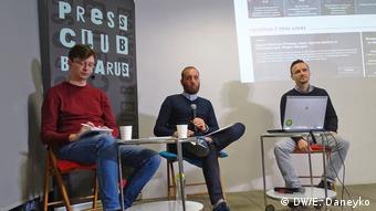 Одна из подиумных дискуссий в белорусском пресс-клубе (фото из архива)