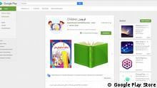 Screenshot Google Play App