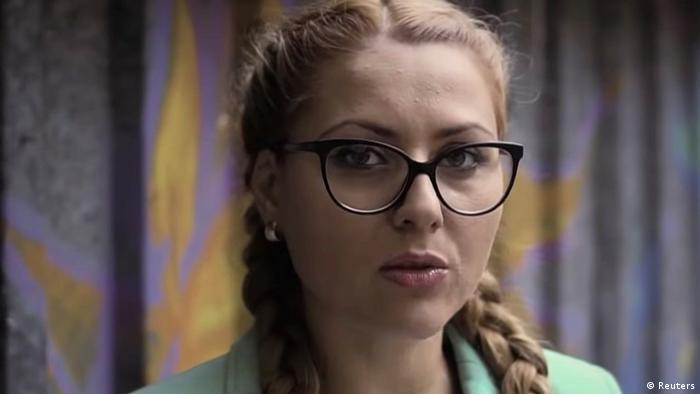 A video grab shows Bulgarian TV journalist Viktoria Marinova in Ruse, Bulgaria.