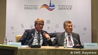 Ronald Pofalla beim Petersburger Dialog in Moskau (Foto: DW/E. Barysheva)