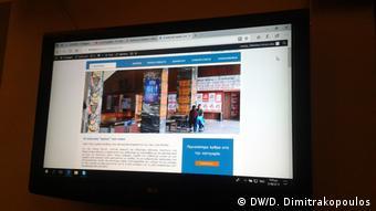 Το αποτέλεσμα των εργασιών των dialoggers σύντομα στο ομώνυμο μπλογκ