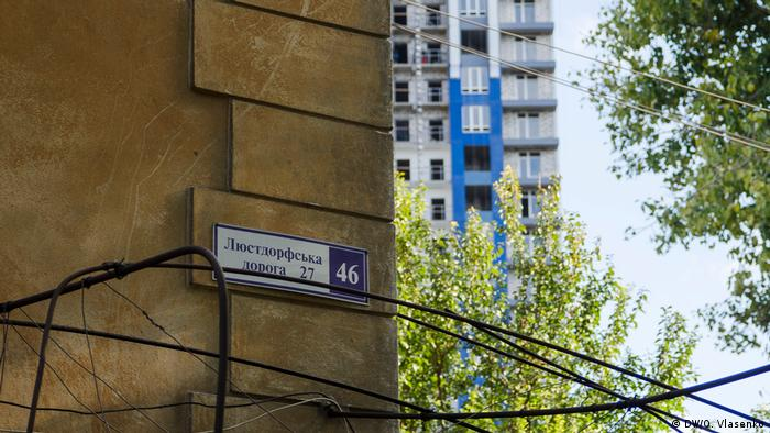 Building with an address sign in Cyrillic alphabet