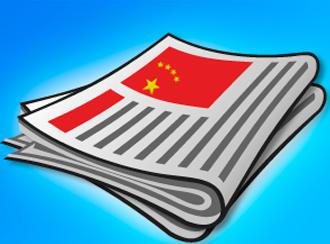 Podcast Artikel – China in deutschen Medien (Benutzung ausschließlich für Podcast-Cover!!!)
