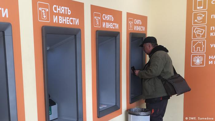 Russland Bankautomaten