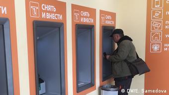 Мужчина у банкоматов