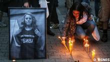 Sofia, Bulgarien, Mahnwachen nach dem Mord an der 30-jährigen Journalistin aus Russe Viktoria Marinova., vom 8.10.2018.