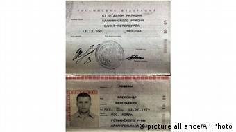 Паспорт Олександра Мішкіна, який анонімно надіслали Bellingcat