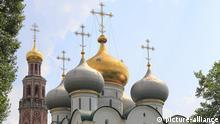 Smolensker Kathedrale und sechsstöckiger Glockenturm, Nowodewitschi Monastyr oder Neues Jungfrauenkloster