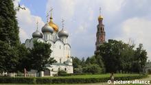 Smolensker Kathedrale und sechsstöckiger Glockenturm, Nowodewitschi Monastyr oder Neues Jungfrauenkloster, Moskau, Oblast Moskau, Russland, Europa   Verwendung weltweit, Keine Weitergabe an Wiederverkäufer.