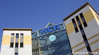 UNHCR Hauptgebäude in der Schweiz