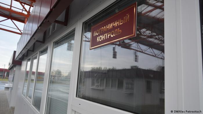 КПП, Білорусь, Польща