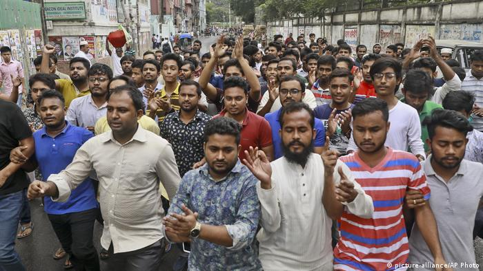 Dhaka Bangladesch Urteil Attacke gegen Awami League 21. August 2004 (picture-alliance/AP Photo)