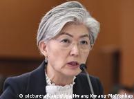 Глава МИД Республики Кореи на выступлении 10 октября
