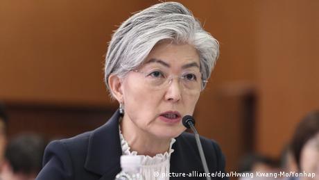 Südkorea Kang Kyung-wha, Außenministerin (picture-alliance/dpa/Hwang Kwang-Mo/Yonhap)