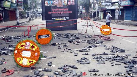 Attacke 21. August 2004 Awami League (picture-alliance/dpa/M. Munir)