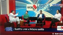 Title: Janatantra Ganatantra Description: Talkshow Janatantra Ganatantra, which telecast by News24. Copyright: News24