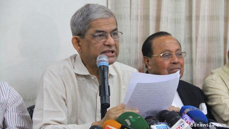 Mirza Fakhrul (Bdnews24.com)