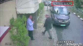 Kaşıkçı'yı 2 Ekim'de başkonsolosluk binasına girerken kaydeden güvenlik kamerasından alınan görüntü