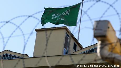 Verschwinden des prominenten saudischen Journalisten Jamal Khashoggi (picture-alliance/AA/E. Yorulmaz)