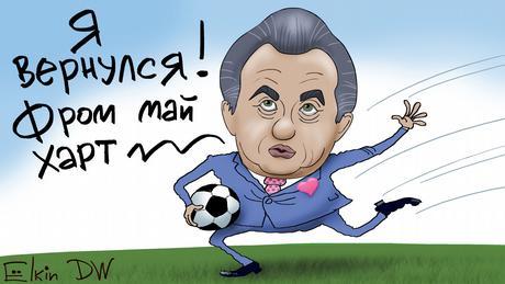 Новости и аналитика о Германии, России, Европе, мире   DW Карикатуры На Путина Елкин