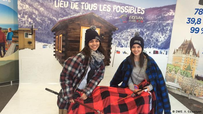 Канадские участницы саммита франкофонии