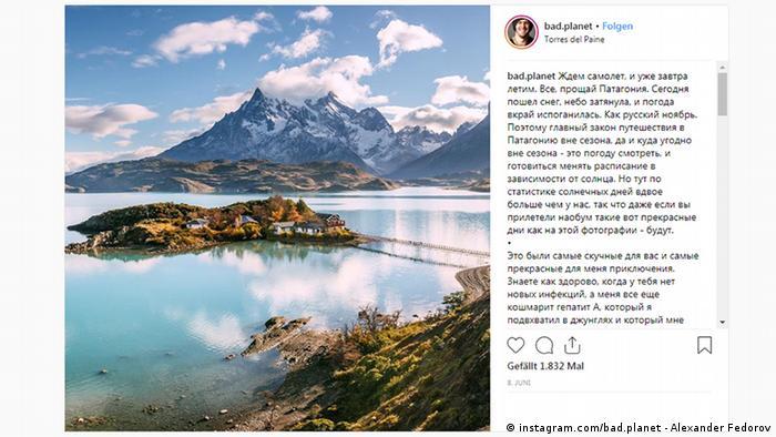 Instagram-аккаунт Bad Planet