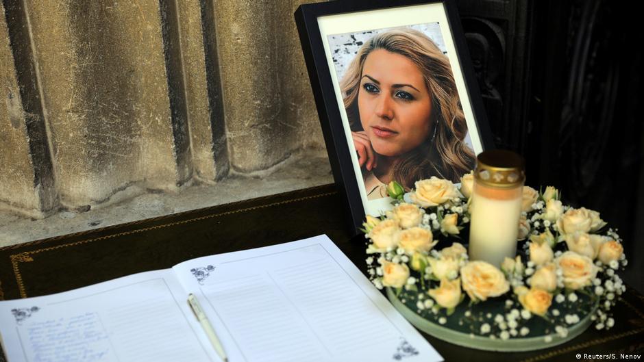Подозреваемый в убийстве болгарской журналистки выслан из ФРГ