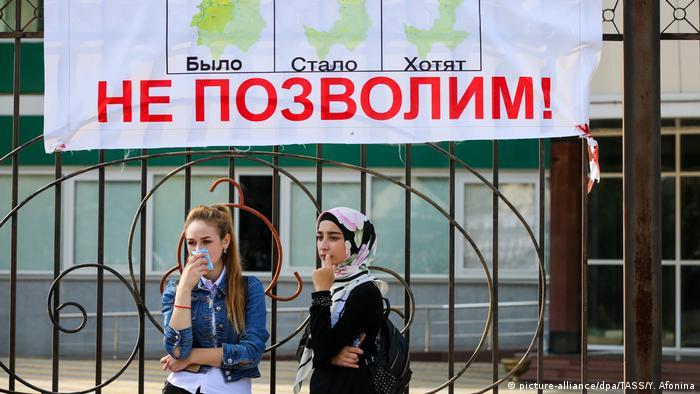 Плакат в Магасе с надписью Не позволим протв передачи земель Чечне
