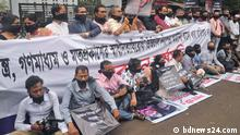 Bangladesch Protest gegen Digital Security Act 2018