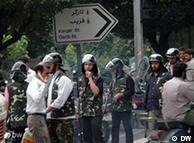 نیروی انتظامی هشدار داده است که با هرگونه تجمع غیرقانونی در روز ۱۳ آبان برخورد خواهد کرد
