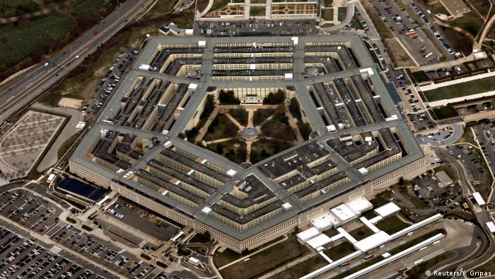 Здание Пентагона в Вашингтоне