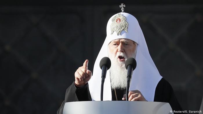 Патріарх Філарет (архівне фото)