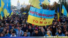 Ukraine Kiew - Massengebet teil um dem Ökumenischen Patriarchat in Istanbul für die Genehmigung zur Gründung der unabhängigen Kirche zu danken
