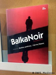 Frankfurter Buchmesse 2018 - BalkaNoir auf dem Griechischen Stand