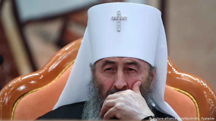 Митрополит Киевский, епископ РПЦ Онуфрий