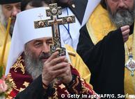 Митрополит Онуфрий упустил исторический шанс, считает Сергей Руденко