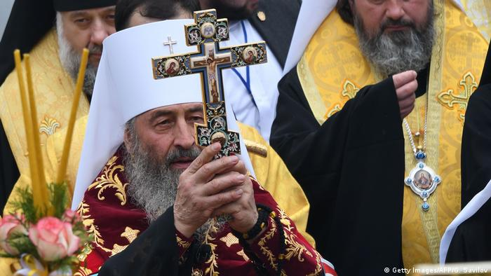 Митрополит УПЦ МП Онуфрий
