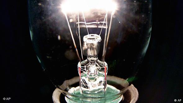 40 watt light bulb