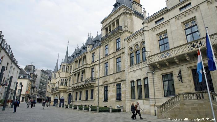 Дворец великих герцогов в городе Люксембург