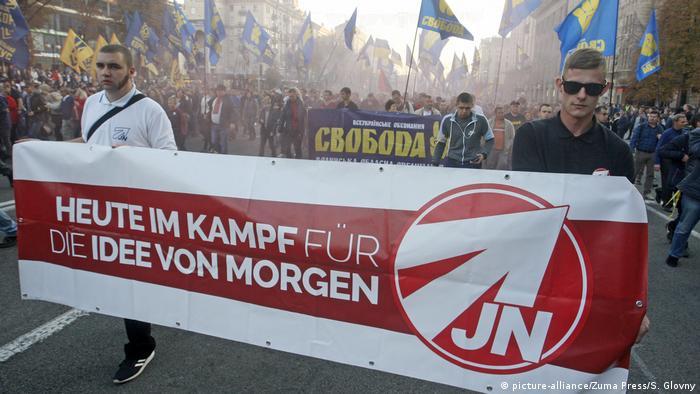 Ukraine Tag der Verteidigung der Ukraine in Kiew   NPD-Jugend (picture-alliance/Zuma Press/S. Glovny)