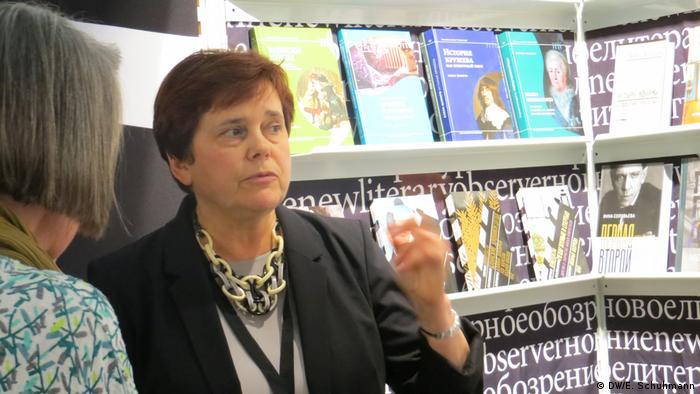 Ирина Прохорова на Франкфуртской международной книжной ярмарке