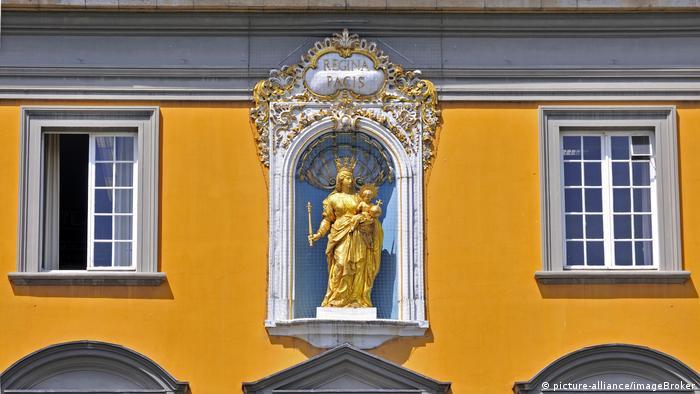 Боннский университет, главный корпус
