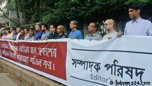 Bangaldesch Journalisten Protest in Dhaka
