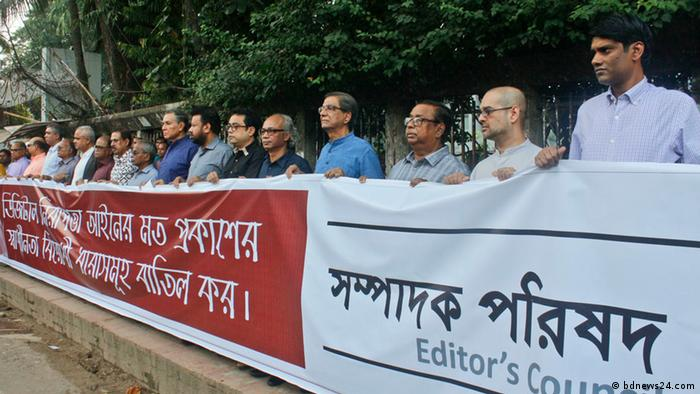 Bangladeshi Journalists protest in Dhaka